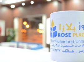 Rose Plaza Arar