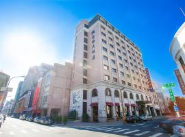 Fushin Hotel Taichung