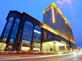 JinJiang International Hotel Urumqi, hotel in Ürümqi