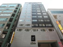 Residence Healing Hotel