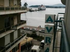 Hotel Avra, pet-friendly hotel in Volos