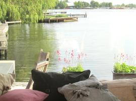 Lakeside Amsterdam Getaway