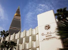 Al Khozama Hotel