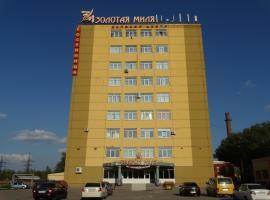 Отель Золотая Миля