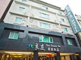 True Friend Hotel