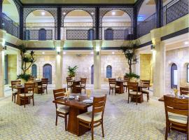The Sephardic House Hotel in The Jewish Quarter