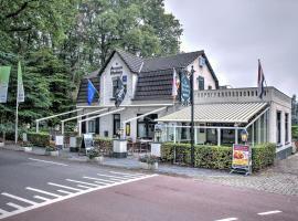 De Arcense Herberg, budget hotel in Arcen
