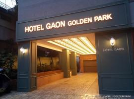 Hotel Gaon Golden Park Dongdaemun, hotel in Seoul