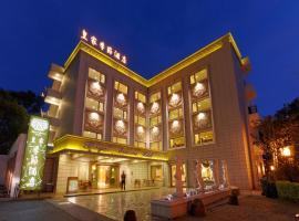皇家季節酒店台北‧ 北投館
