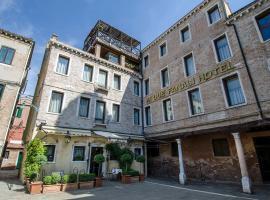 Ai Due Fanali, hôtel à Venise (Santa Croce)