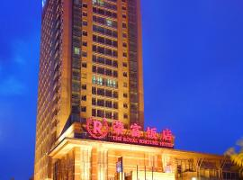 The Royal Fortune Hotel Shenyang