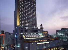 리가 로열 호텔 히로시마