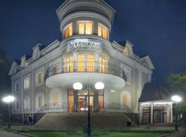 Дилижанс отель