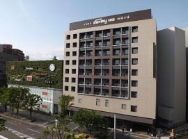 多美迎 PREMIUM 博多運河城前飯店