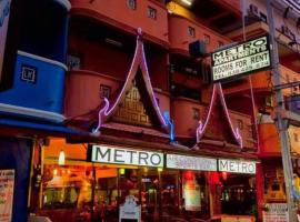Metro Apartments, guest house in Pattaya Central