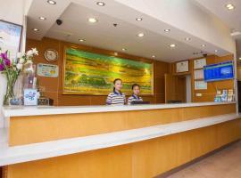 7Days Inn Guangzhou Huadu Jianshebei Rd