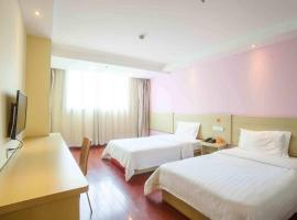 7Days Inn Nanchang Railway station square