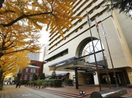 โรงแรมมอนเทอเร่ย์ โยโกฮาม่า