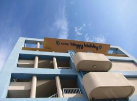 Hotel Happy Holiday Ishigaki