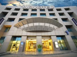 Novotel Dammam Business Park