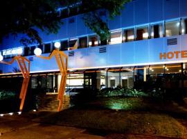 Boulevard Park, hotel near Francisco Nunes Theather, Belo Horizonte