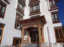 Osel Thimphu Bhutan