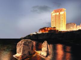 Raouche Arjaan by Rotana, hotel en Beirut