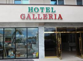 Hotel Galleria Saipan