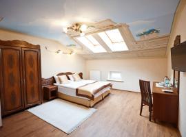 Mini-Hotel Guest House Inn Lviv