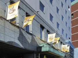 Yokohama Mandarin Hotel, hotelli Jokohamassa