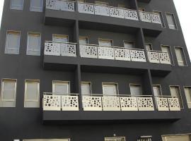 Hotel La Colombina, hotel in San Sebastián de la Gomera