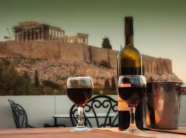 Ξενοδοχείο Acropolis View