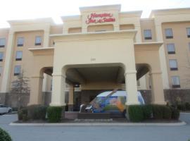 Hampton Inn & Suites Nashville at Opryland, hotel in Nashville