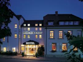 فندق زوم شيف