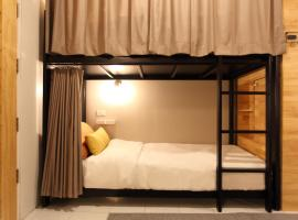 Lupta Hostel Patong Hideaway