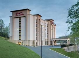 Hampton Inn & Suites - Knoxville Papermill Drive, TN