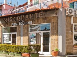 Hotel Del Postiglione, hotel near Pescatori Beach, Ischia