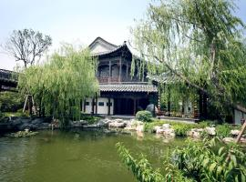 Yangzhou Centre and Residence