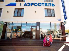 Аэроотель Краснодар, отель рядом с аэропортом Международный аэропорт Краснодар - KRR