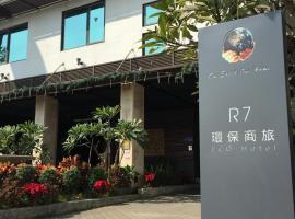 R7 Hotel