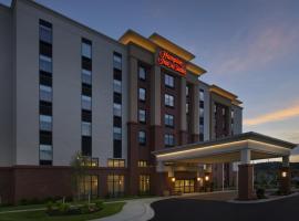 Hampton Inn & Suites Baltimore North/Timonium, MD