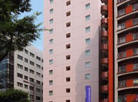 博多祗園大和魯內酒店