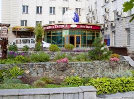 Гостиница Турист