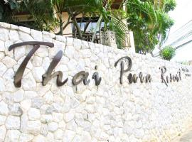 Thai Pura Resort
