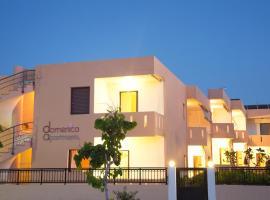 Domenica Apartments