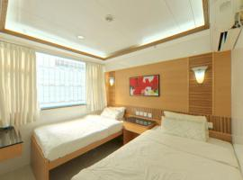 Cosmic Guest House (Managed by Koalabeds Group)