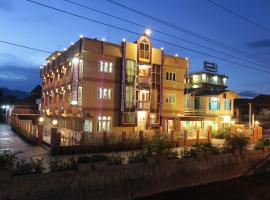 Hupin Hotel (Nyaung Shwe)