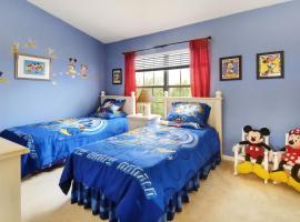 Disney Home