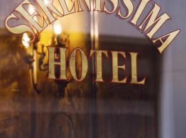 호텔 세레니시마