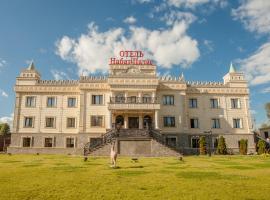 Nabat Palace Domodedovo